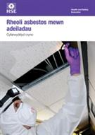 INDG 223W Managing Asbestos in Buildings: A Brief Guide - Welsh pack of 5